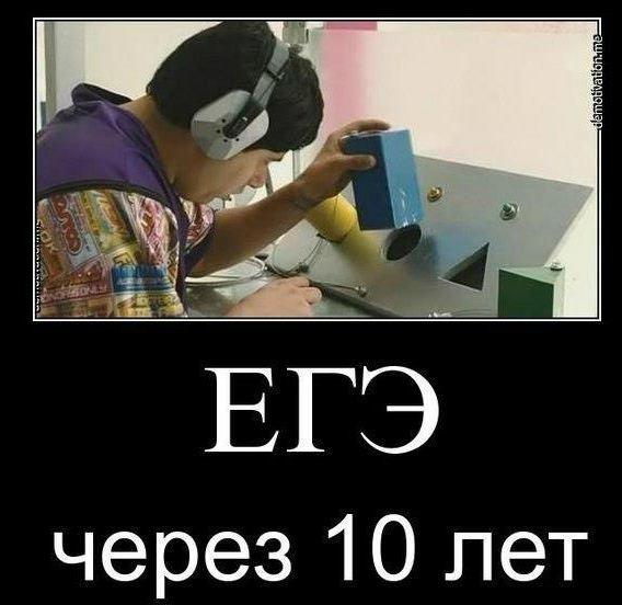 http://www.ymuhin.ru/sites/default/files/u21885/3193.jpg