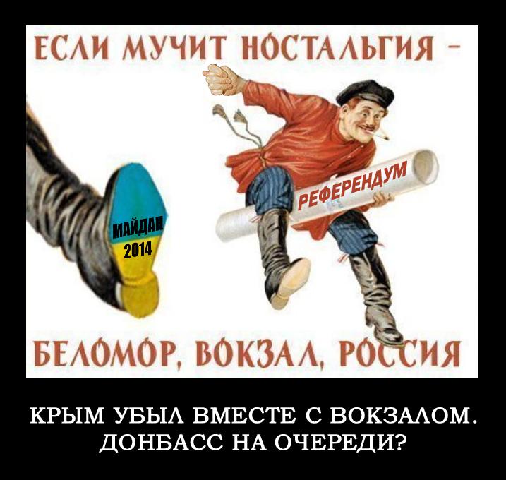 Турчинов - Байдену:  Россия и террористы перечеркнули все договоренности в Женеве - Цензор.НЕТ 676